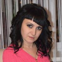 Карина Сотник