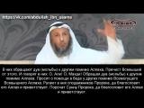 О намазе суннита в мечетях шиитов. Шейх Усман аль-Хамис