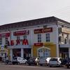 Торговый центр БУМ Бежецк