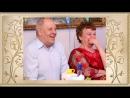 Слайд-шоу к юбилею 60 лет