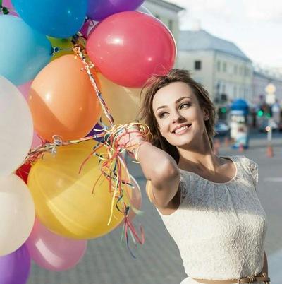 Vasilisa Happyday