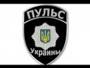 У столиці затримано членів ОЗГ які вчиняли розбої та заволодівали квартирами ки