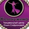 """Студия восточного танца """"Жемчужина"""",Ульяновск"""