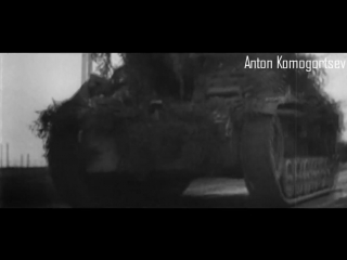 Ardennes operation 1944 - 1945