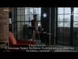 1х05 | RUS SUB | HS