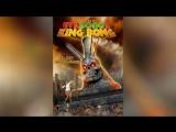 Зловещий Бонг 2 Король Бонг (2009) | Evil Bong II: King Bong