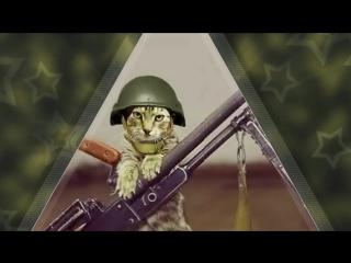 Прикольное видео поздравление мужчине с 23 февраля Днем защитника отечества Анимационная открытка