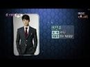 161120 MBC Le'ts Go, Video Trip. Про Минхо и его фильмы( Бабушка Ге Чун и Двое мужчин или Некуда бежать)