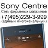 Sony Centre Russia