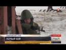 Под Хабаровском военные железнодорожники отразили атаку условных диверсантов