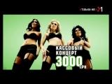 XS feat MC Тамерлан - Силиконовые мозги