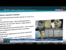 Сюжет о роботе Pudding на телеканале Россия 24
