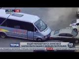 Водій маршрутки, який намагався затримати вбивцю патрульних дав коментар про трагедію - 112.ua
