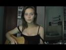 Акустический Кавер от Леры Яскевич песни Сюзанна Абдулла – 6 секунд