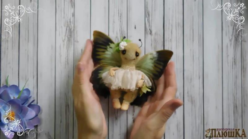 Бабочка с зелеными крыльями_автор Ирина Потанина