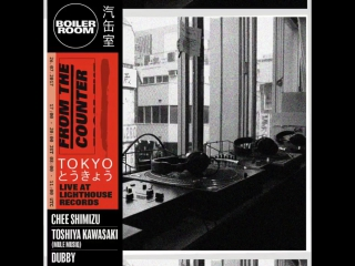 From the Counter: Tokyo
