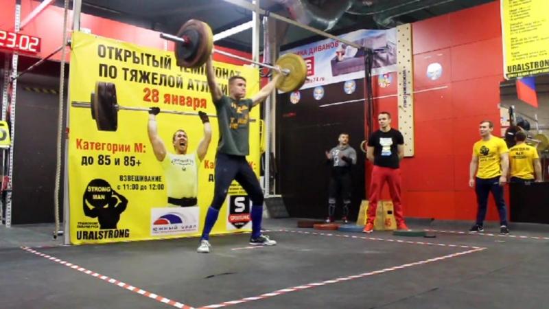 Чемпионат по тяжёлой атлетике UralStrong.