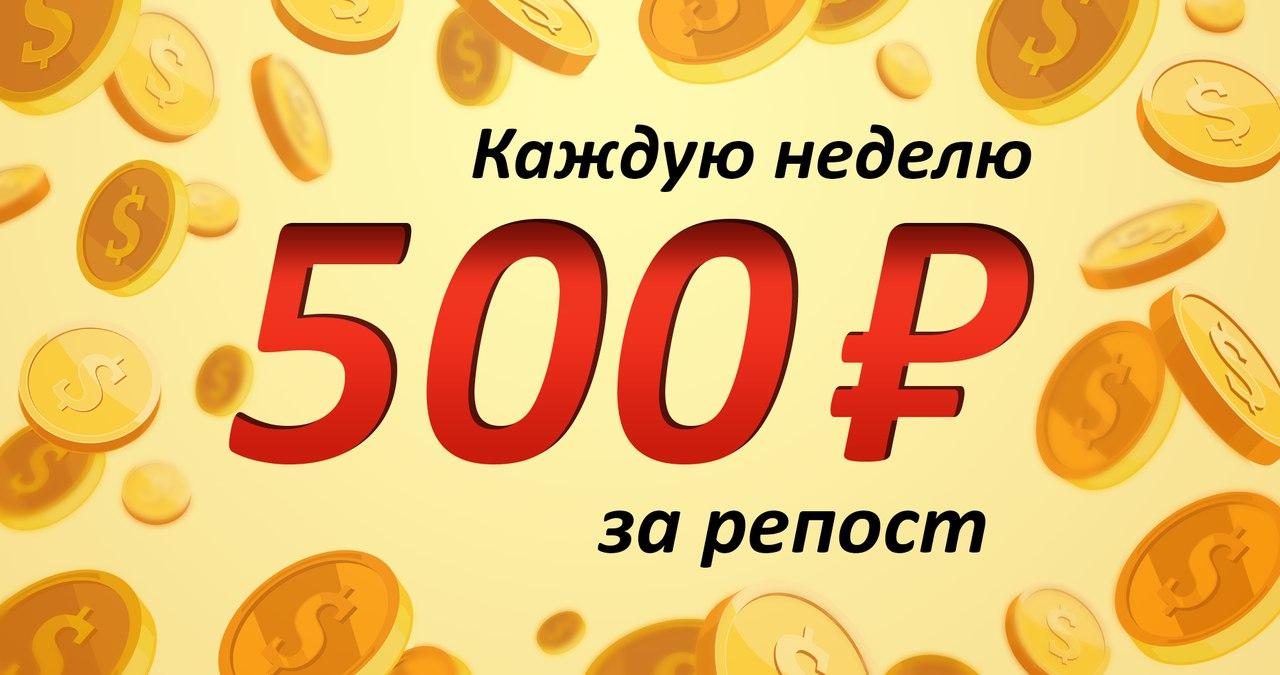 https://pp.userapi.com/c836731/v836731859/3b8ba/shK4hL1yYnc.jpg