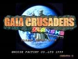 Gaia Crusaders(Arcade Game) - 2 Players(Blanshe, Wardoctor) - Полное Прохождение.