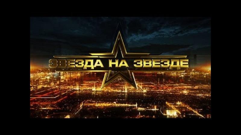 Ельцин Илюмжинову: прилетел, иди работай (32:00). Звезда-ТВ