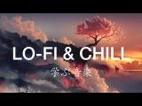 247 lofi hip hop radio - smooth beats to studysleeprelax