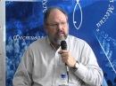 МЕБИ Даниил Джастер Мессианская еврейская жизнь и практика Урок 1