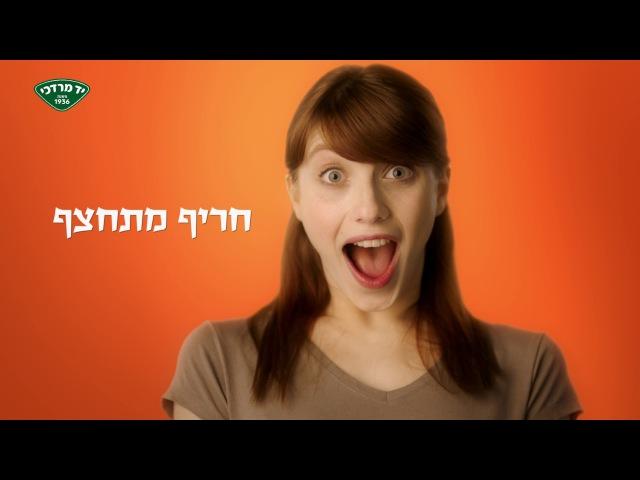 TM yad mordechai (Izrael)