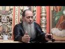 Как правильно каяться на Исповеди прот Владимир Головин г Болгар