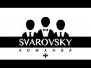 Ведущий свадьбы Юрий Сваровский 9.09.2017 Харьков
