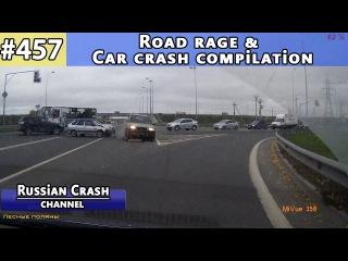 Подборка Аварий и ДТП Октябрь 2016 457 Road Rage Car crash compilation October 2016 группа: vk.com/avtooko сайт: