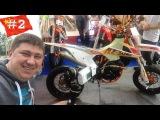 Поездка в Китай, Огромная ярмарка мотоциклов