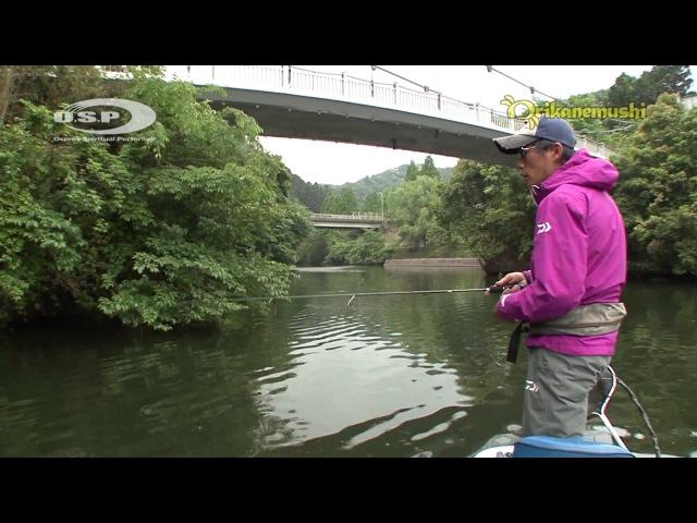 折金一樹プロデュースの「オリカネ虫」実釣解説動画 in亀山湖