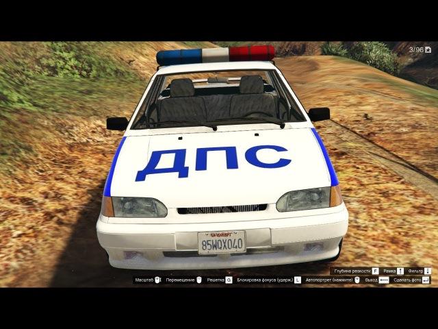 GTA 5 VAZ-2114-2115 Lada Police