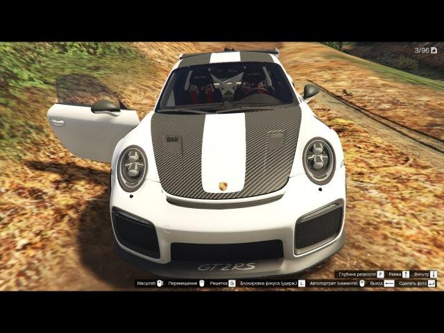 GTA 5 2018 porsche 911 GT2 RS FM7 stock version