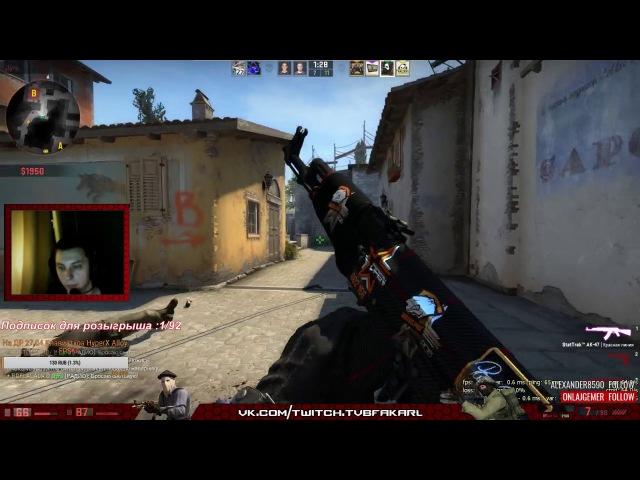 CS GO - AK47 vs ECO :D