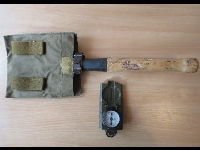 Малая сапёрная лопатка и LENSATIC COMPASS