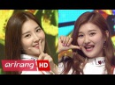 [Simply K-Pop] Favorite(페이버릿) _ Party Time _ Ep.272 _ 070717