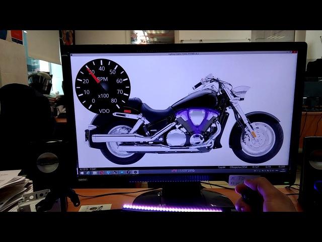 Honda VTX1800 | Dynamic Lighting Engine | Динамическая Подсветка Двигателя | №_2