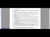 Английский для IT-специалистов! homework 04