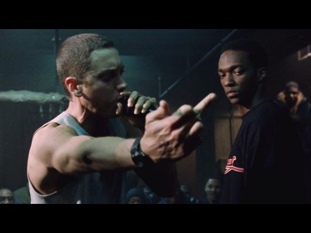 Рэп-баттл Rabbit vs Papa Doc — «8 миля» (2002) сцена 10/10 QFHD