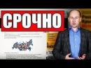 БЛЕСТЯЩАЯ РЕЧЬ Николай Стариков про Путина USA и миpoвyю пoлитикy