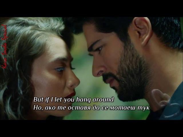 Kara Sevda ❤ Your Heart Is As Black As Night ❤ Твоето сърце е черно като нощта lyrics bg subs