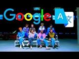 Google Translate Sings ''EXO - Ko Ko Bop''