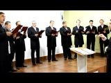 Архиерейский хор  Тропарь праздника Преображения