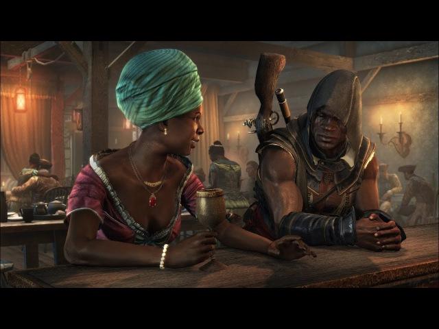 Assassins creed freedom cryбордель,плантация и убежище маронов 2