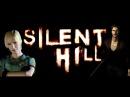 PS1 Silent Hill 00 Страх в крови может породить страх во плоти Вступление