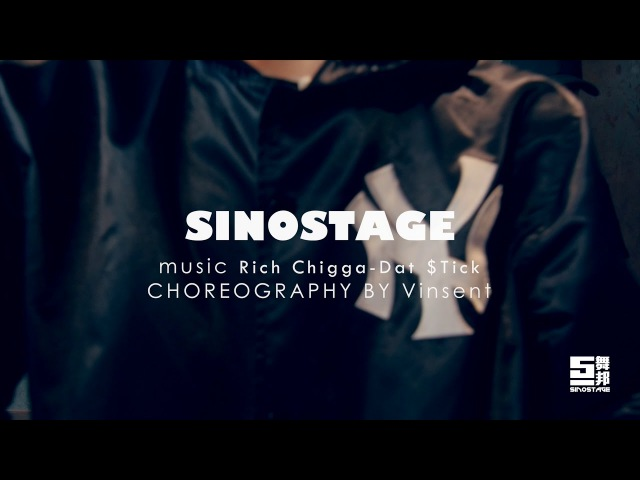 Rich Chigga Dat $Tick Vinsent Choreography
