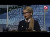 Тимошенко Порошенко взяв за горло 112  Newsone, вс нш - залякуються