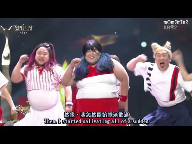 中字 吃貨版的TT😂😂 歌詞根本是MOMO的心聲😂 161224 KBS