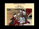 Soloists Of The Ensemble Nipponia Japan Traditional Vocal Instrumental Music Full Album